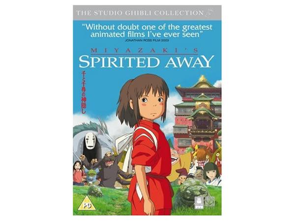 画像1: 日本語&英語で観る、宮崎駿の「千と千尋の神隠し」 DVD