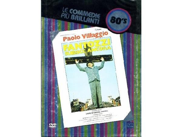 画像1: イタリアのコメディ映画Paolo Villaggio 「Fantozzi Subisce Ancora」DVD 【A1】【A2】【B1】