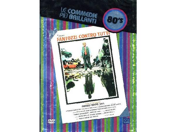 画像1: イタリアのコメディ映画Paolo Villaggio 「Fantozzi Contro Tutti」DVD 【A1】【A2】【B1】