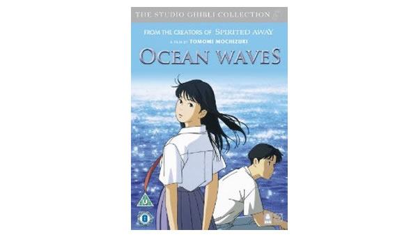 画像1: 日本語&英語で観る、スタジオジブリ 近藤勝也&氷室冴子の「海がきこえる」 DVD