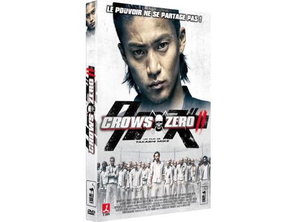 画像1: フランス語で観る、三池崇史の「クローズZERO II」 DVD