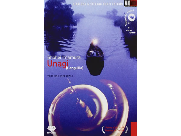 画像1: イタリア語で観る、 今村昌平の「うなぎ」 DVD 【B1】【B2】