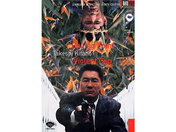 画像1: イタリア語で観る、北野武の「その男、凶暴につき」 DVD 【B1】【B2】