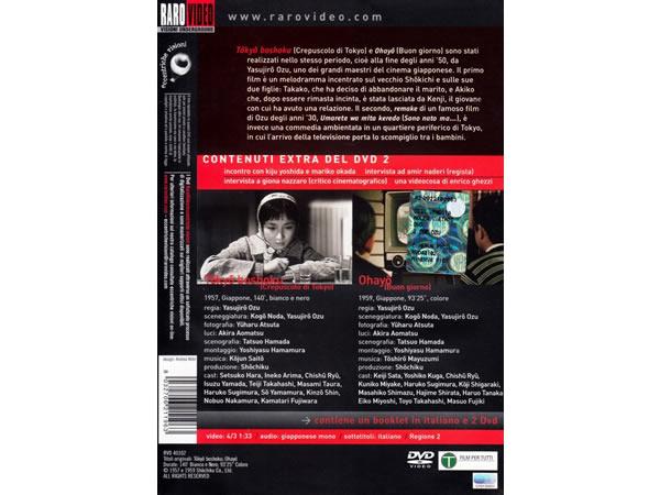 画像2: イタリア語で観る、小津安二郎の「東京暮色・お早よう」 DVD 【B1】【B2】