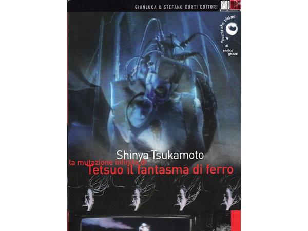 画像1: イタリア語で観る、塚本晋也の「電柱小僧の冒険」他 DVD 【B1】【B2】