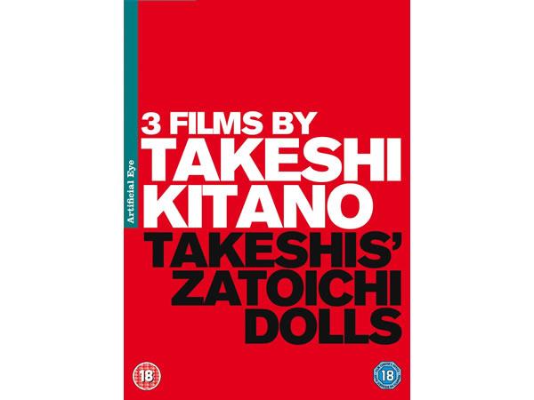 画像1: 日本語&英語で観る、 北野武の「Dolls」「 座頭市」「TAKESHIS'」 DVD