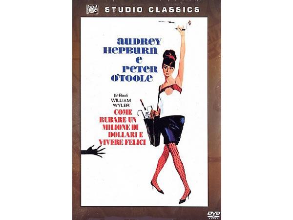 画像1: イタリア語などで観るウィリアム・ワイラーの「おしゃれ泥棒」 DVD  【B2】【C1】