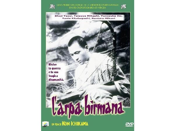 画像1: イタリア語で観る、市川崑の「ビルマの竪琴」 DVD 【B1】【B2】