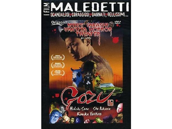 画像1: イタリア語で観る、三池崇史の「極道恐怖大劇場 牛頭」 DVD 【B1】【B2】
