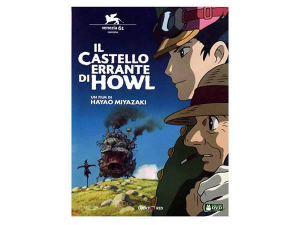 画像1: イタリア語で観る、宮崎駿の「ハウルの動く城」 DVD 【B1】