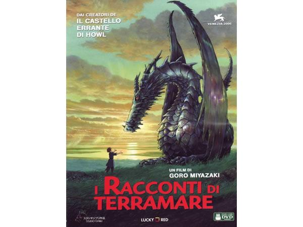 画像1: イタリア語で観る、宮崎吾朗の「ゲド戦記」 DVD 【B1】