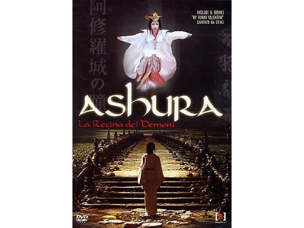 画像1: イタリア語で観る、 滝田洋二郎の「阿修羅城の瞳」 DVD 【B1】【B2】