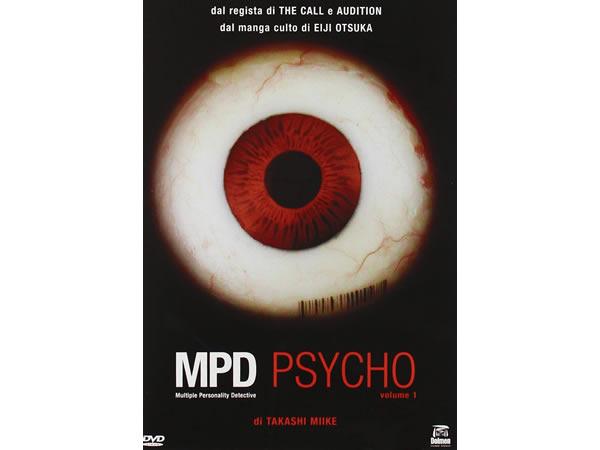 画像1: イタリア語で観る、三池崇史の「Mpd Psycho #01 多重人格探偵サイコ」 DVD 【B1】【B2】