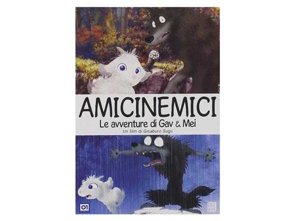 画像1: イタリア語で観る、杉井ギサブローの「あらしのよるに」 DVD 【B1】