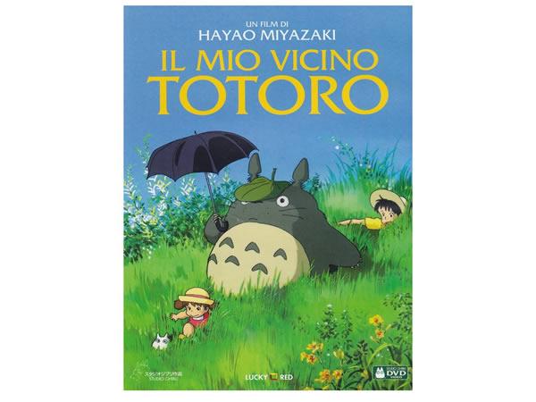 画像1: イタリア語で観る、宮崎駿の「となりのトトロ」 DVD 【B1】