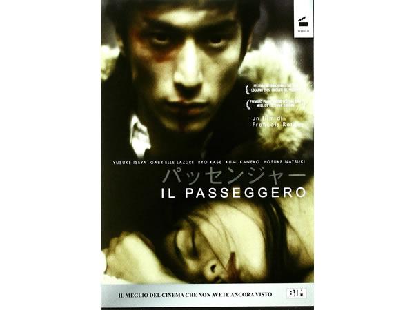 画像1: イタリア語で観る、伊勢谷友介出演「パッセンジャー」DVD 【B1】【B2】