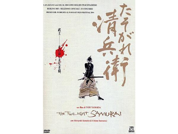 画像1: イタリア語で観る、山田洋次の「たそがれ清兵衛」 DVD 【B1】【B2】