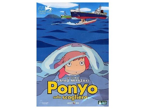画像1: イタリア語で観る、宮崎駿の「崖の上のポニョ」 DVD 【B1】