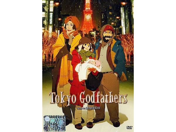 画像1: イタリア語で観る、今敏の「東京ゴッドファーザーズ」 DVD 【B2】【C1】