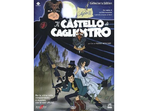 画像1: イタリア語で観る、宮崎駿の「ルパン三世 カリオストロの城」 DVD 【B1】