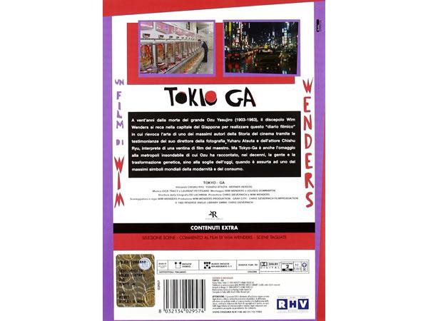 画像2: イタリア語で観る、ヴィム・ヴェンダースの「東京画」 DVD 【B1】【B2】