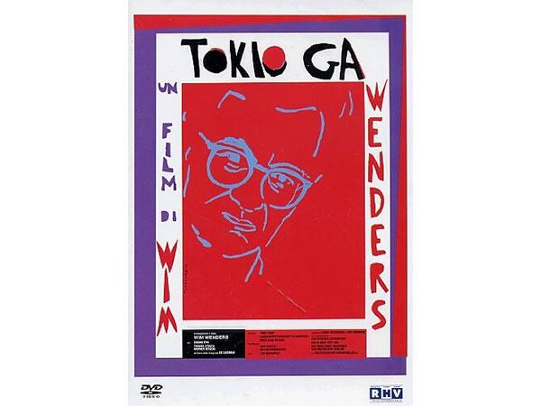 画像1: イタリア語で観る、ヴィム・ヴェンダースの「東京画」 DVD 【B1】【B2】