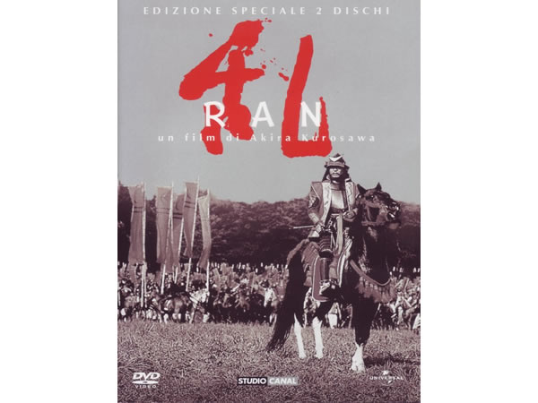 画像1: イタリア語で観る、黒澤明の「乱」 DVD 【B1】【B2】