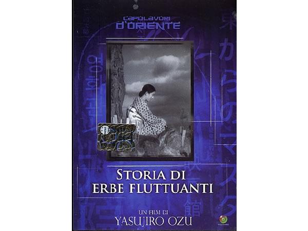 画像1: イタリア語で観る、小津安二郎の「浮草物語」 DVD 【B1】【B2】