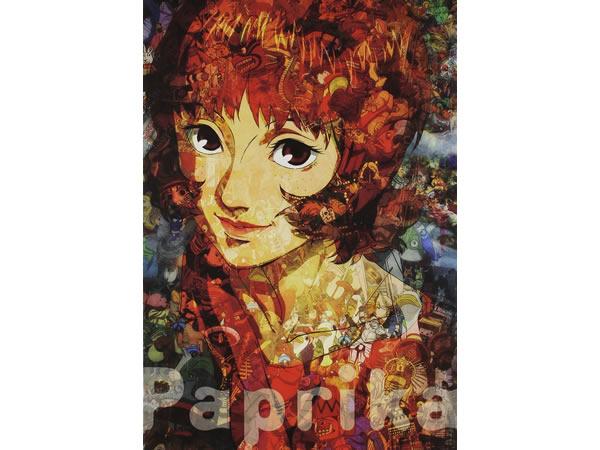 画像1: イタリア語などで観る、今敏の「パプリカ」ストーリーボード付き DVD 【B1】