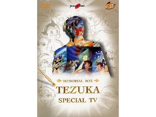 画像1: イタリア語で観る、手塚治虫のテレビアニメ作品集 DVD 【B1】