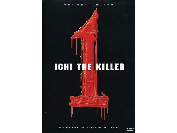 画像1: イタリア語で観る、三池崇史の「殺し屋1」 DVD 【B1】【B2】