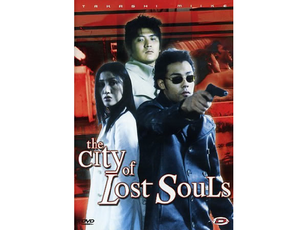 画像1: イタリア語で観る、三池崇史の「漂流街」 DVD 【B1】【B2】