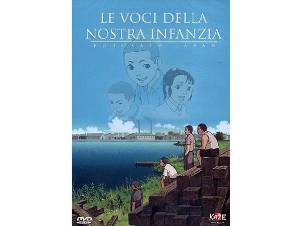 画像1: イタリア語で観る、西澤昭男の「ふるさと - JAPAN」 DVD 【B1】