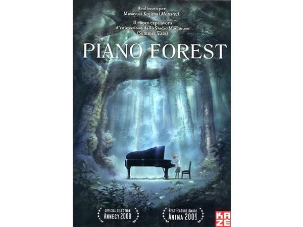 画像1: イタリア語で観る、 小島正幸の「ピアノの森」 DVD 【B1】【B2】