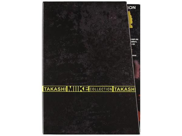 画像1: イタリア語で観る、三池崇史のコレクションボックス1 ヤクザ・シリーズ DVD 【B1】【B2】