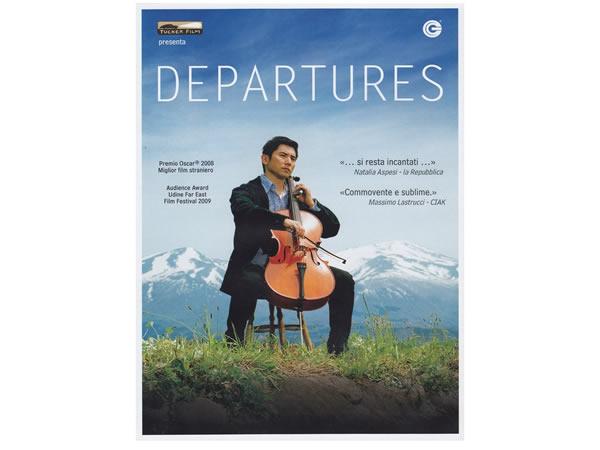 画像1: イタリア語で観る、滝田洋二郎の「おくりびと」 DVD 【B1】