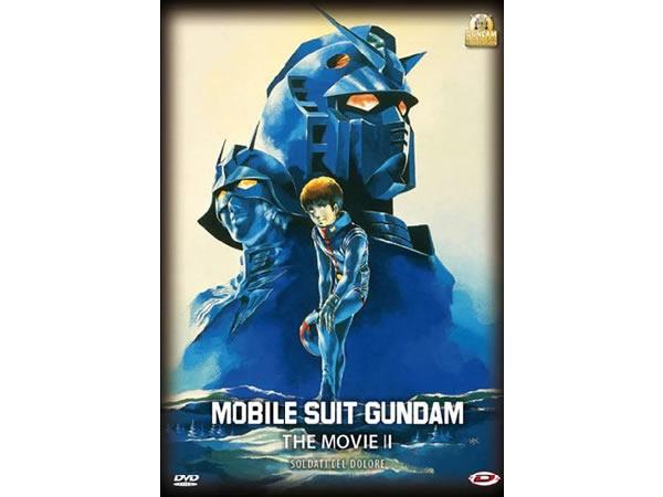 画像1: イタリア語で観る、富野由悠季の「Mobile Suit Gundam The Movie 02」 DVD 【B1】