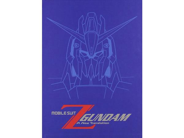 画像1: イタリア語で観る、 富野由悠季の「Mobile Suit Z Gundam The Movie Box」 DVD 【B1】
