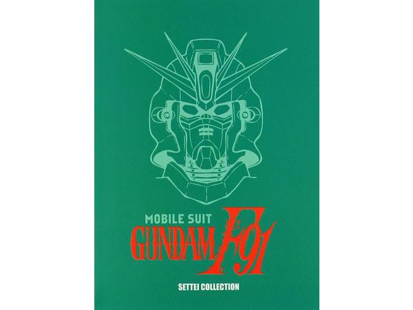 画像1: イタリア語で観る、 富野由悠季の「Mobile Suit Gundam F91 The Movie」 DVD 【B1】