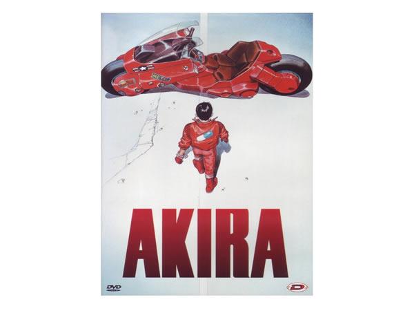 画像1: イタリア語で観る、大友克洋の「AKIRA」 DVD 【B2】【C1】