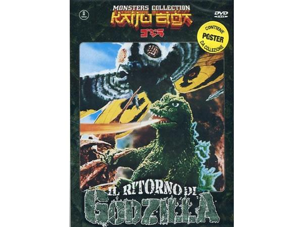 画像1: イタリア語で観る「ゴジラ・エビラ・モスラ 南海の大決闘」 DVD 【B1】【B2】
