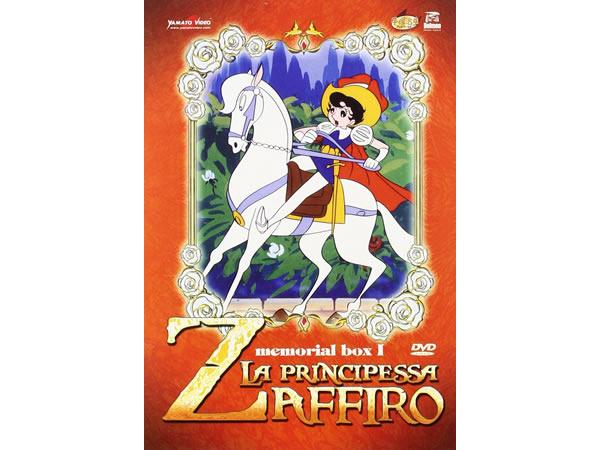 画像1: イタリア語で観る、手塚治虫の「リボンの騎士」メモリアルボックス DVD 【B2】【C1】