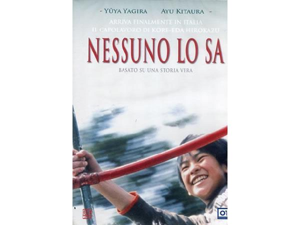 画像1: イタリア語で観る、是枝裕和の「誰も知らない」 DVD 【B1】【B2】