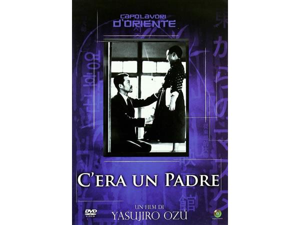 画像1: イタリア語で観る、小津安二郎の「父ありき」 DVD 【B1】【B2】