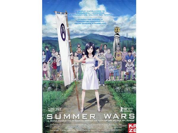 画像1: イタリア語で観る、細田守の「サマーウォーズ」 DVD 【B1】