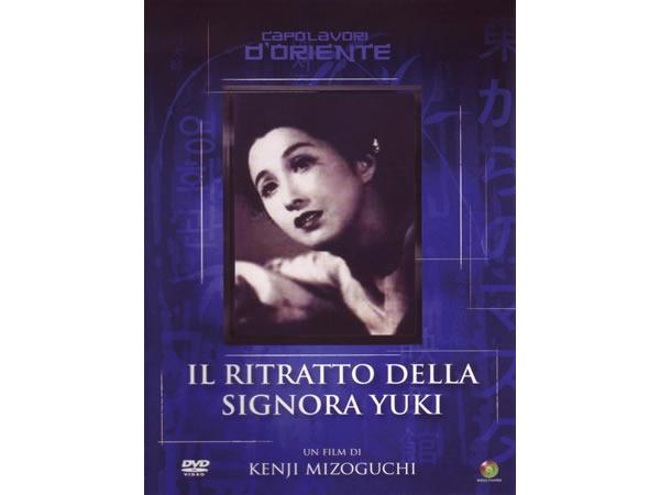 画像1: イタリア語で観る、溝口健二の「雪夫人絵図」 DVD 【B1】【B2】