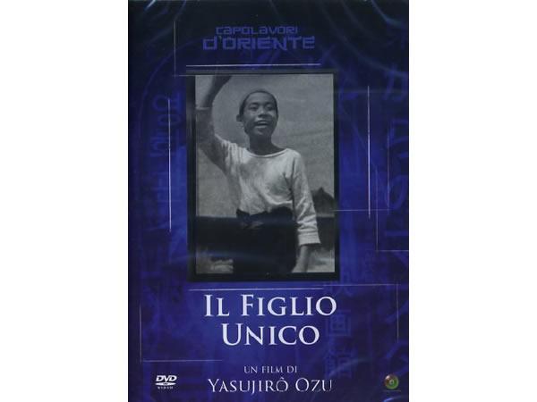 画像1: イタリア語で観る、小津安二郎の「一人息子」 DVD 【B1】【B2】