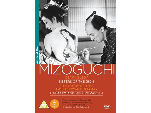 画像1: 英語で観る、溝口健二の「浪華悲歌・祇園の姉妹・残菊物語・歌麿をめぐる五人の女」 DVD