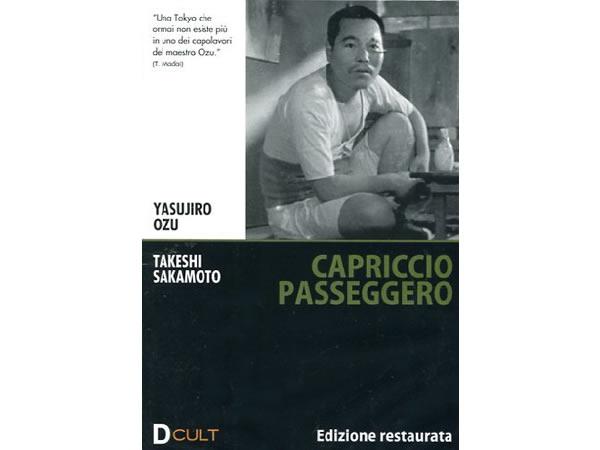 画像1: イタリア語で観る、小津安二郎の「出来ごころ」 DVD 【B1】【B2】