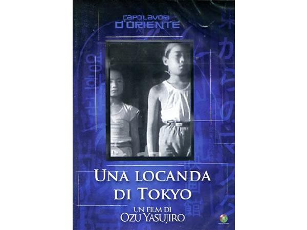 画像1: イタリア語で観る、小津安二郎の「東京の宿」 DVD 【B1】【B2】